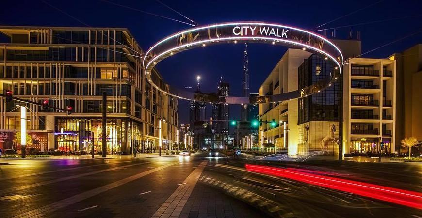 Сити Волк Дубай (City Walk)