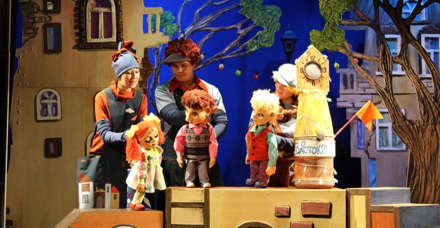 Театр кукол «Сказка» в Барнауле