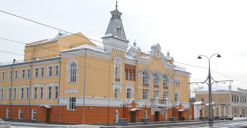 Филармония Барнаула