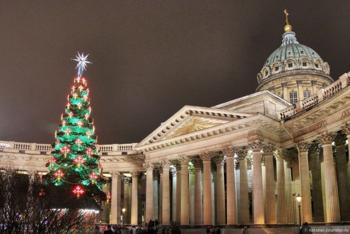 Самые популярные города РФ для семейных поездок в новогодние каникулы