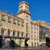 экскурсия из Валенсии в Аликанте. Мэрия