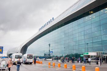 Ограбление и ДТП произошло у аэропорта Домодедово