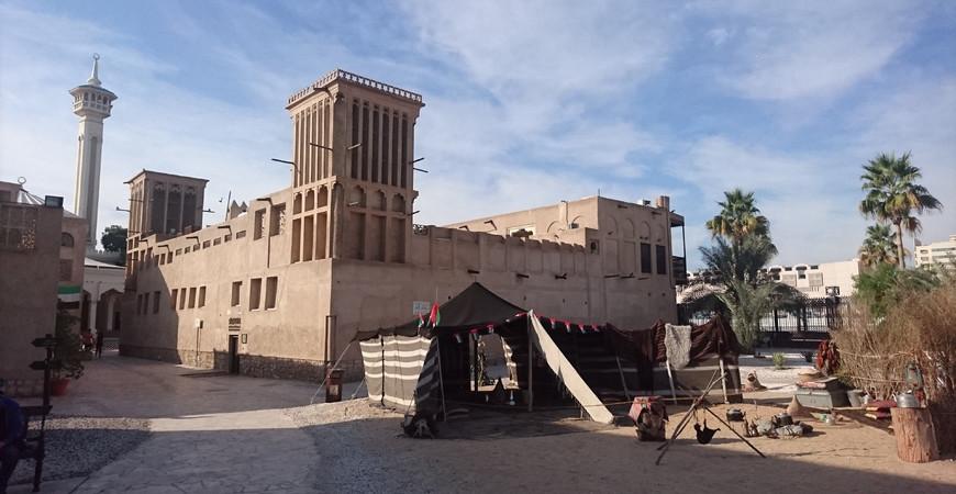 Центр культурного взаимопонимания шейха Мохаммеда ибн Рашида
