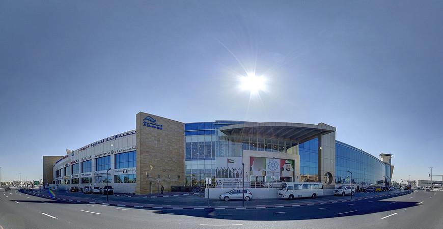 Аль Башра Молл (Al Barsha Mall)