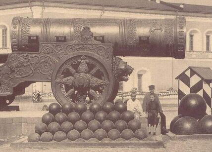 Tsar_cannon_Foto_Sherer.jpg