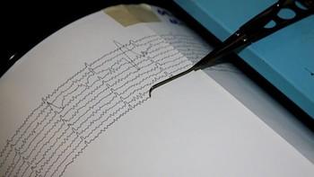 В Китае произошло землетрясение: есть разрушения