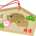 2019-ый — год кабана в Японии