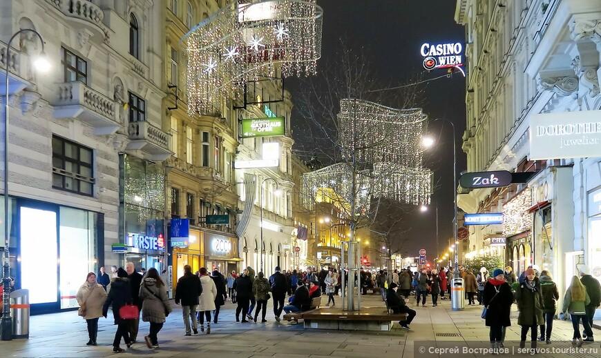 Центр Вены практически весь пешеходный. Можно гулять, можно присесть...