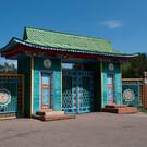Этнографический музей народов Забайкалья