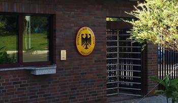 Германия сменит визового оператора в России