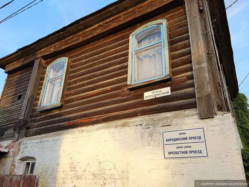 А у Никольской горы можно найти и несколько деревянных с указанием прежних названий улиц, как  этот деревянный дом на кирпичном цоколе, построенный на рубеже XIX-XX веков.