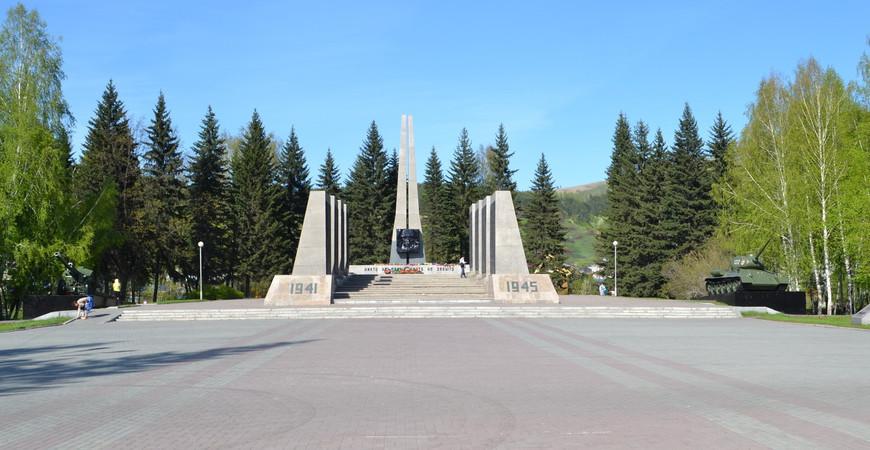 Парк Победы в Горно-Алтайске