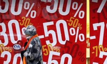 В Греции стартуют зимние распродажи