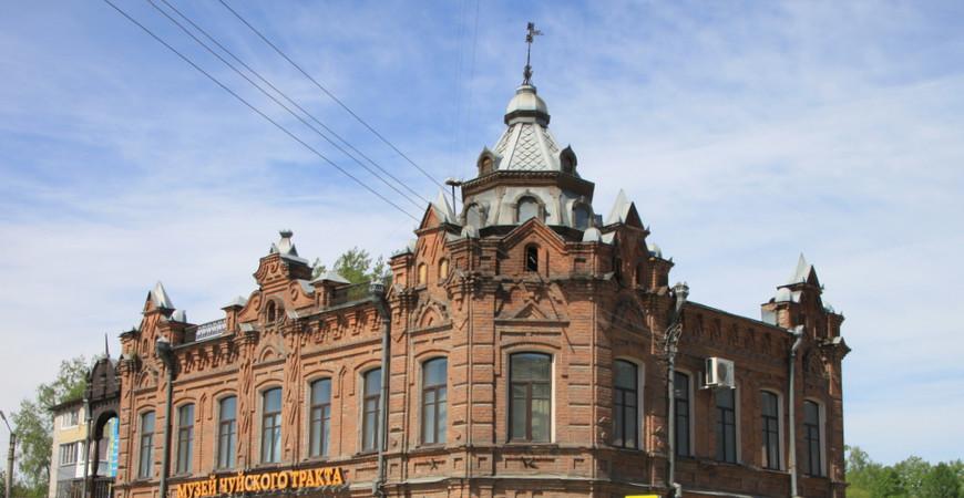 Бийский краеведческий музей имени В. В. Бианки / Музей Чуйского тракта