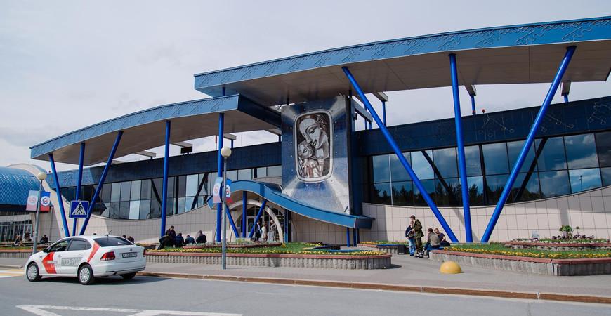 Международный аэропорт Сургута имени Фармана Салманова