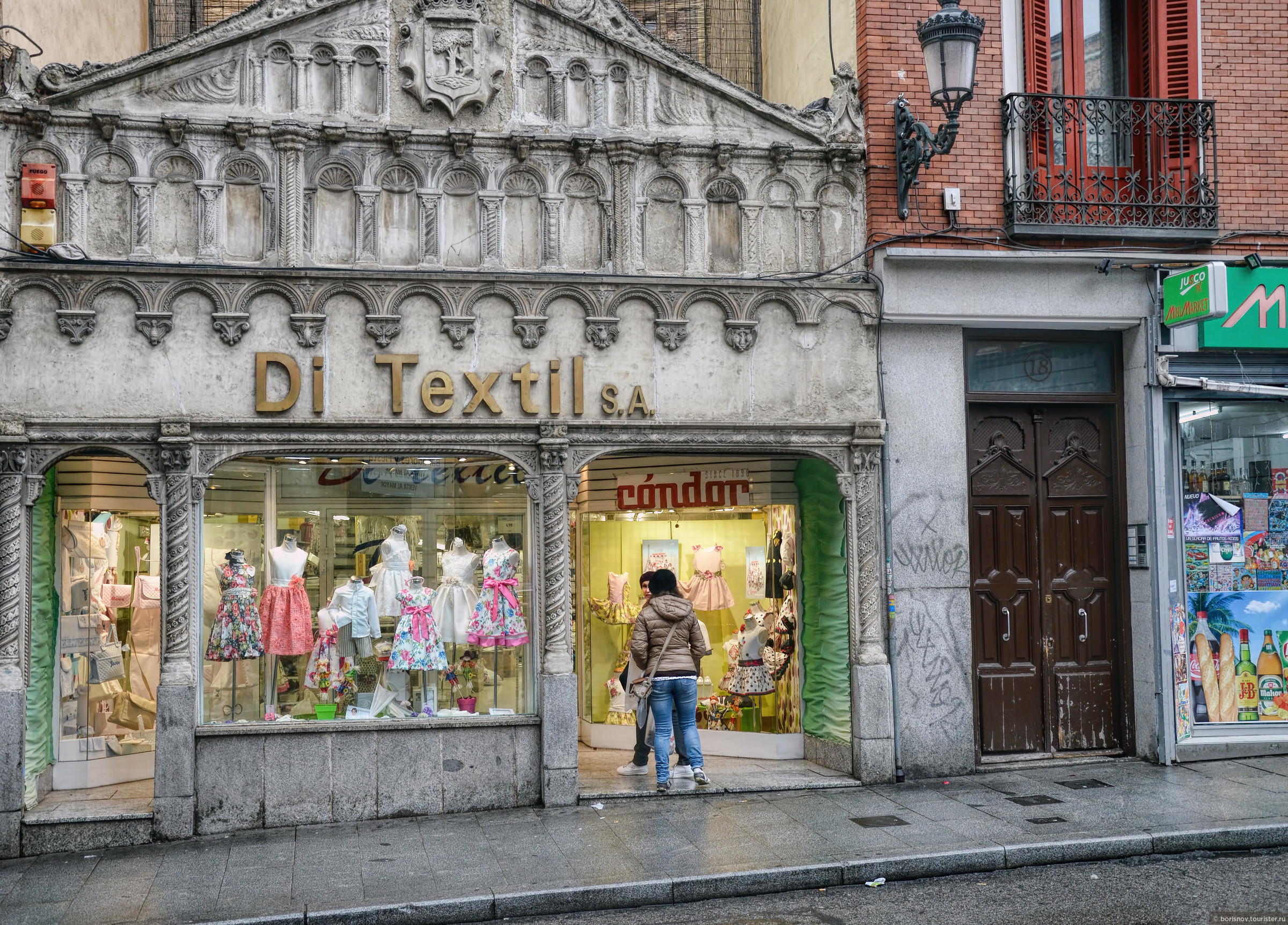 e6bdb4c5d14 Традиционные магазины Мадрида. Шоппинг в Мадриде
