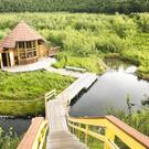Природный парк Налычево