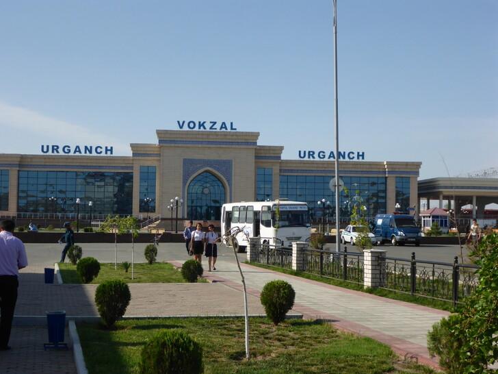 Вокзал Ургенч