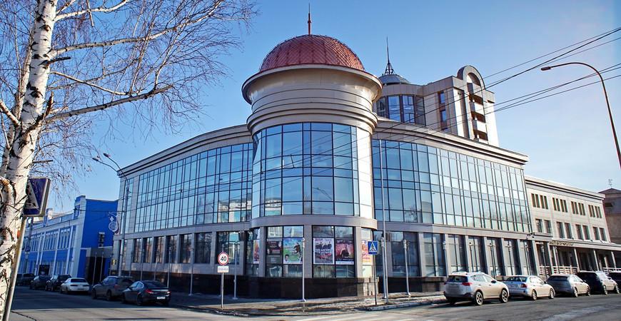 Концертный зал «Сибирь» в Барнауле