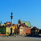 Замковая (Дворцовая) площадь