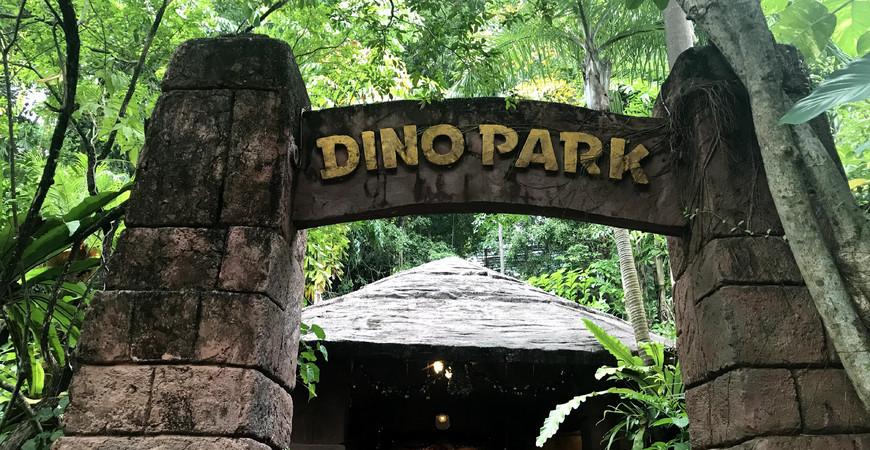 Дино Парк (Dino Park) на Пхукете