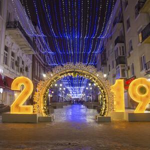 Еще круче - световые инсталляции переулка Соборный... Вот где шик-блеск!