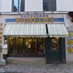 Блинная «Шеф-повар Вильгельм»