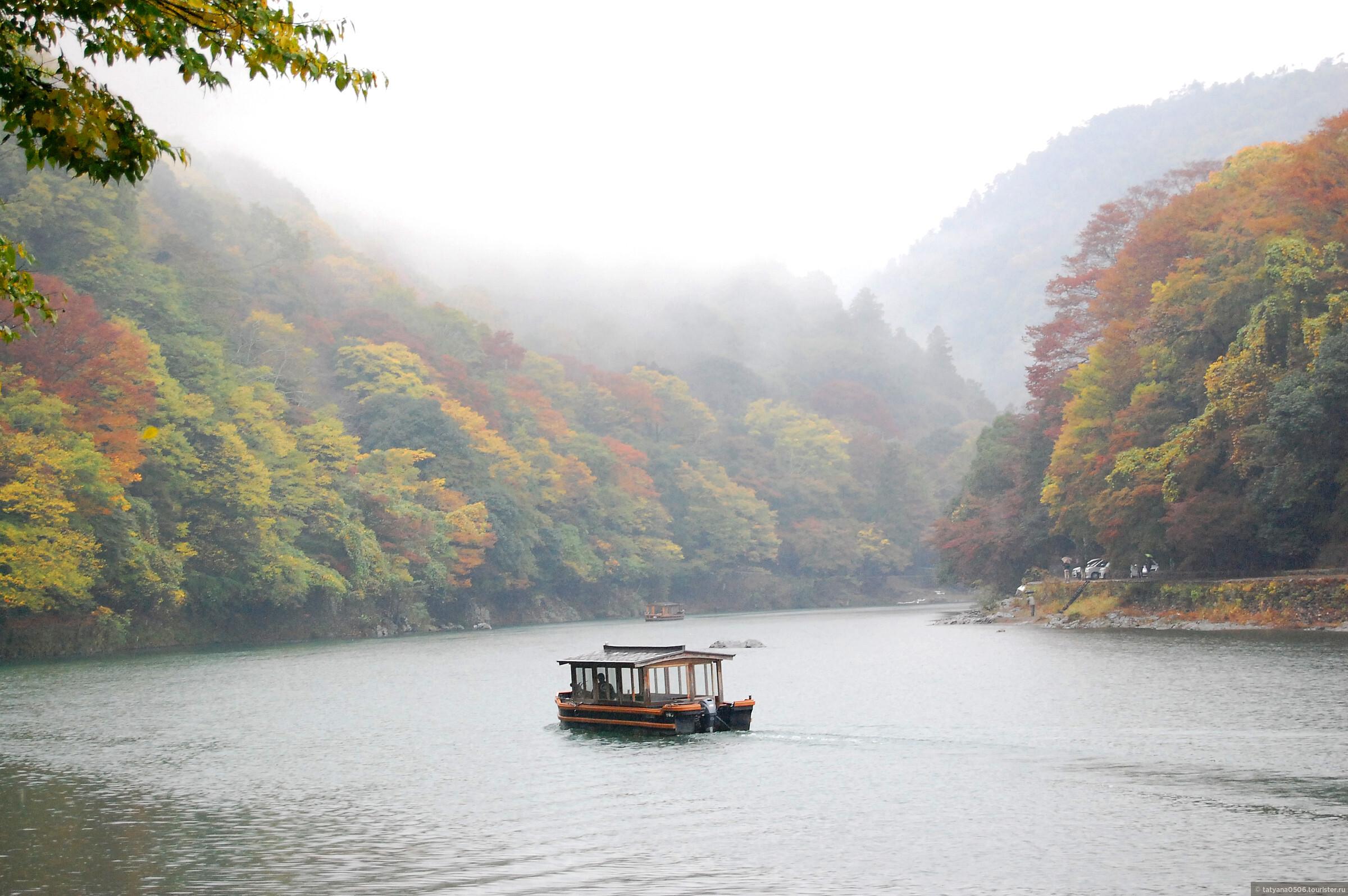嵐山 — Штормовая гора