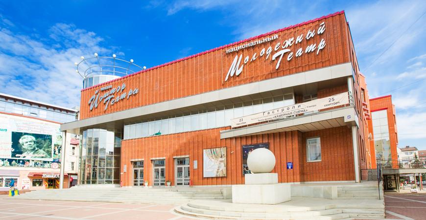Национальный молодежный театр в Уфе