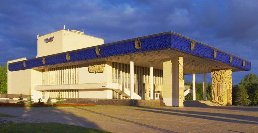 Русский драматический театр в Уфе