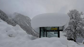 На горнолыжных курортах Австрии действует «красный» уровень опасности