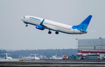 Победа подтвердила закрытие международных рейсов из Пулково