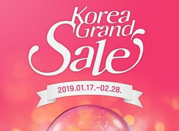 В Корее стартовал масштабный Фестиваль шоппинга