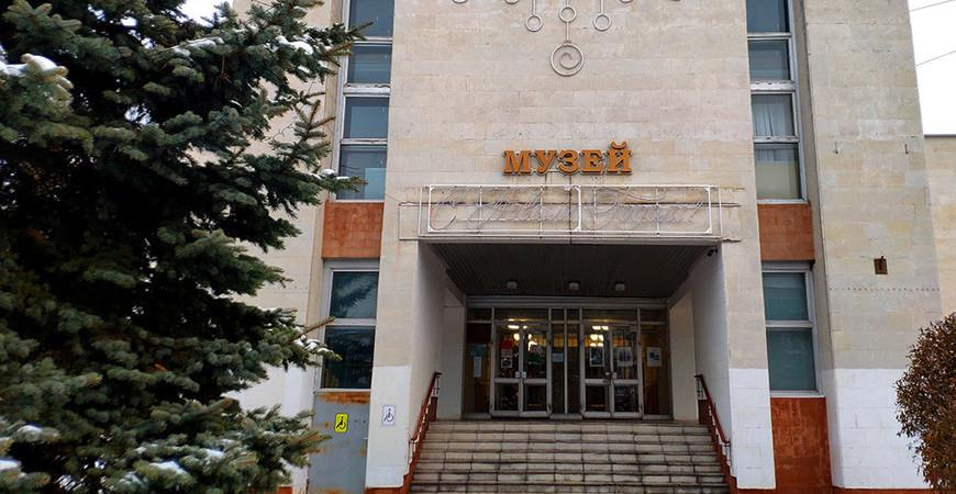 Музей истории города Обнинска