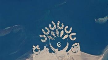 В Бахрейне появится самый большой в мире парк для дайверов