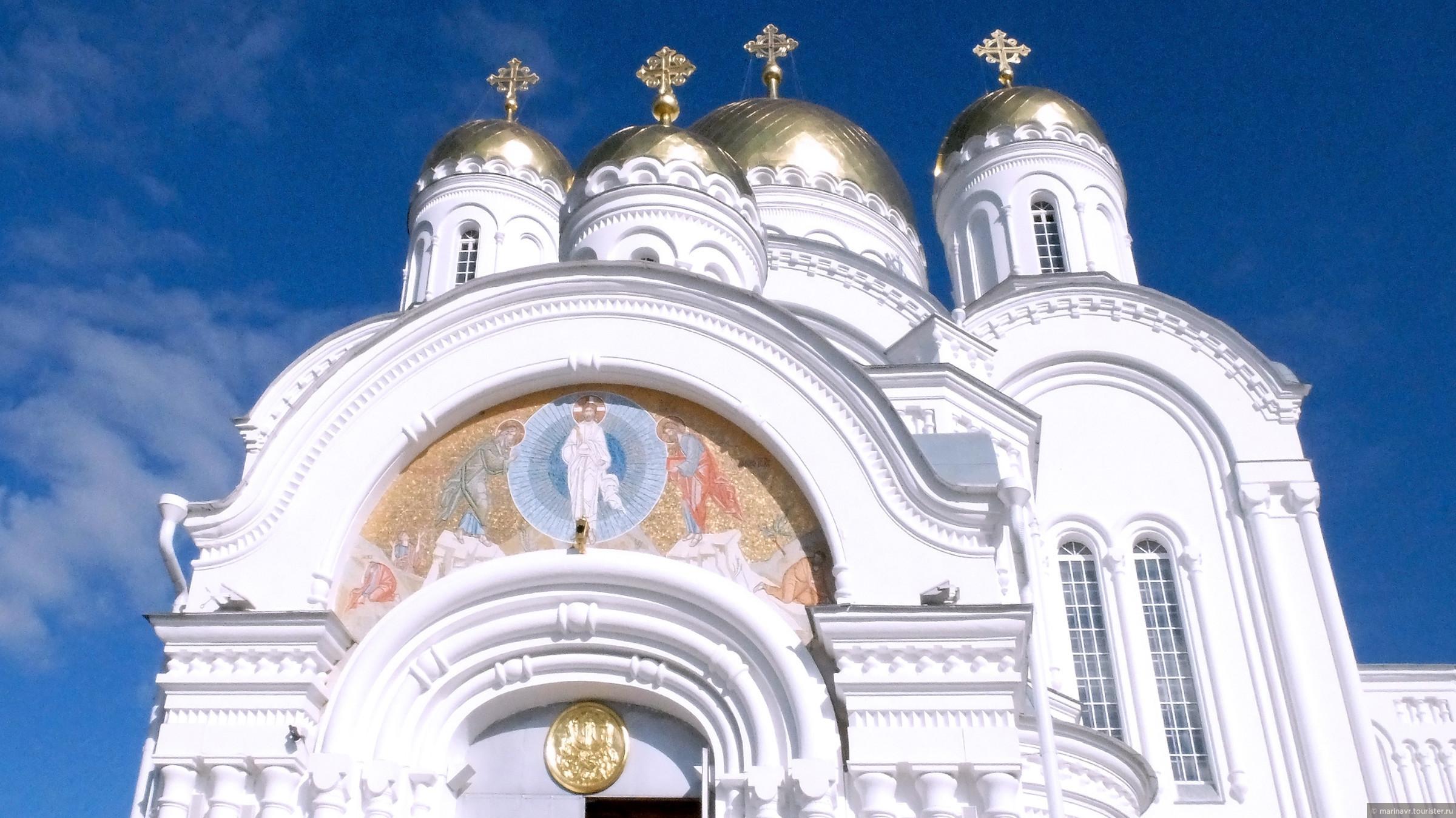 дивеевский монастырь официальный сайт