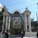 Площадь Галатасарай