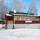 Горнолыжный курорт «Гора Вишнёвая»