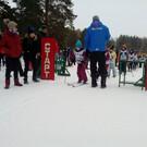 Лыжная база «Нижнеисетская»