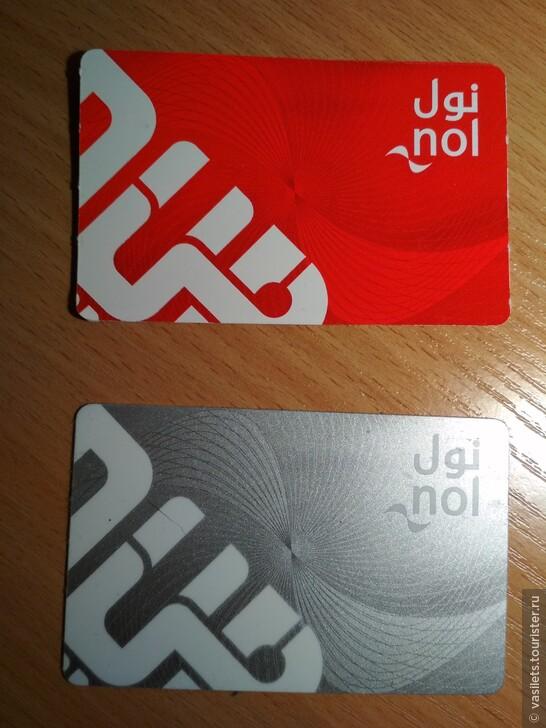 Экономный билет на проезд в Дубае