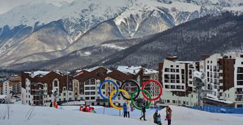 В горах Сочи стартовал «Австрийский уикенд»