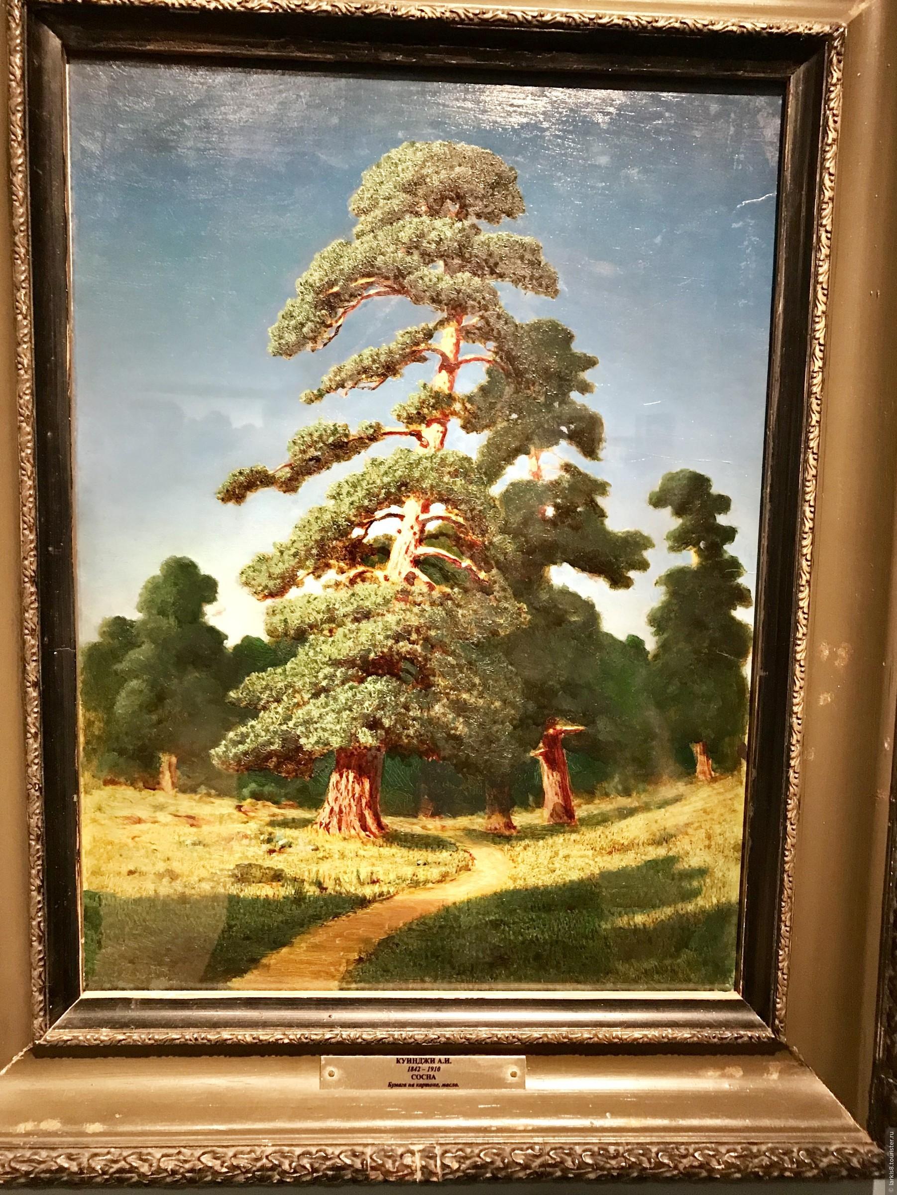 Третьяковская галерея картины фото одинокие сосны