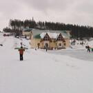 Горнолыжный курорт «Лиственная гора»
