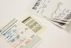 Пассажирам не рекомендуют публиковать в интернете фото посадочных талонов