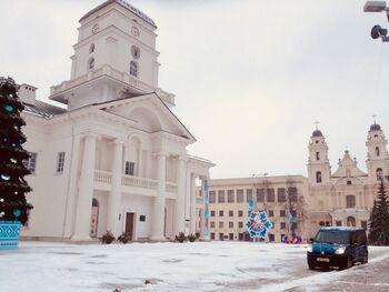 Минская ратуша