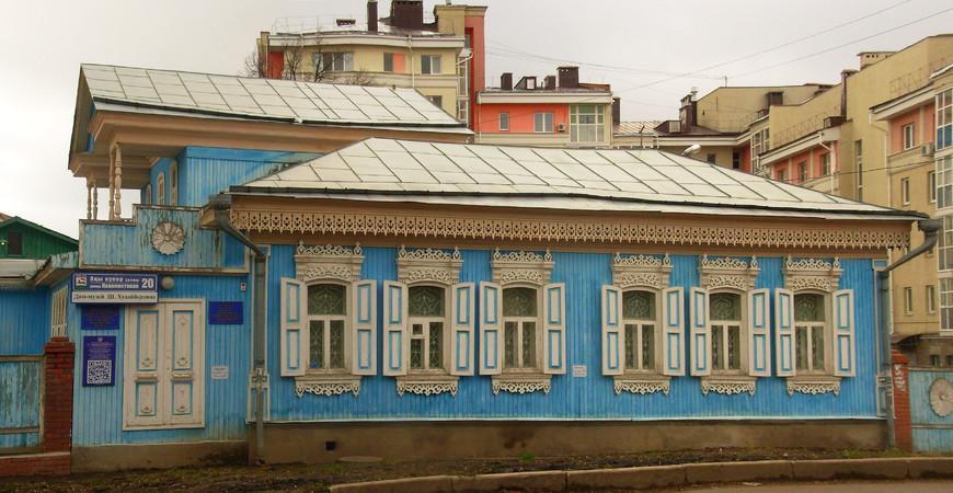 Дом-музей Худайбердина