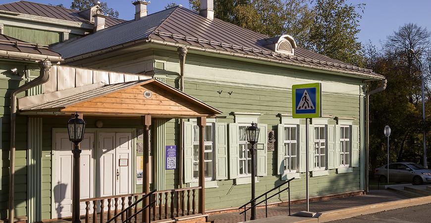 Дом-музей Аксакова в Уфе