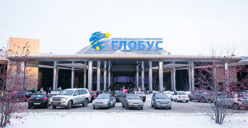 ТРЦ Глобус в Екатеринбурге