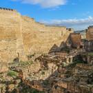 Крепость христианских королей