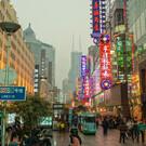 Нанкинская торговая улица